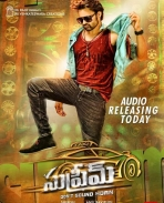 supreme movie audio poster