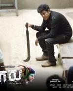 Tagaru movie launch poster