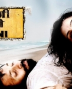 Taramani Movie Still/photos