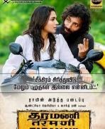 Taramani Movie Still/photos, Poster