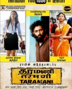 Taramani Movie Still/photos, Poster