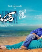 Temper movie latest posters