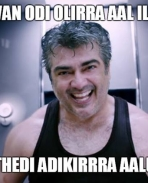 Thala 56 Vedhalam teaser photos