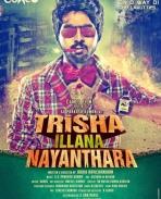 Trisha illana Nayantara photos