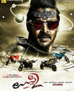 Uppi 2 latest Posters