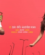 Vaaliba Raja Audio Luanch Invite