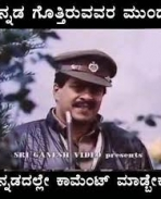 akasharajkumarr