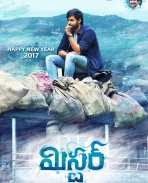 Mister movie first look posters