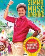Mass Opening