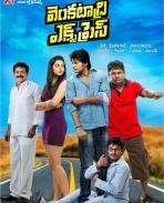 Venkatadri Express movie Poster