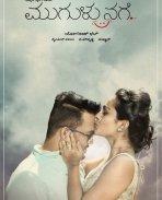 mugulunage movie latest hd posters