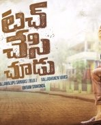 Touch Chesi Choodu movie first look posters