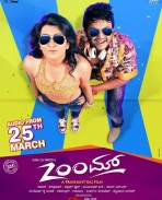 zoom movie audio releasing poster