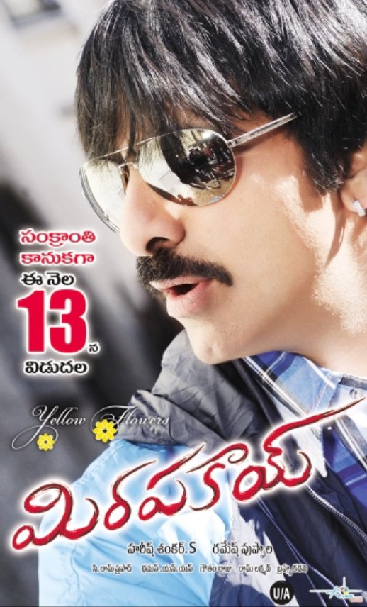 mirapakaya movie releasing posters 01