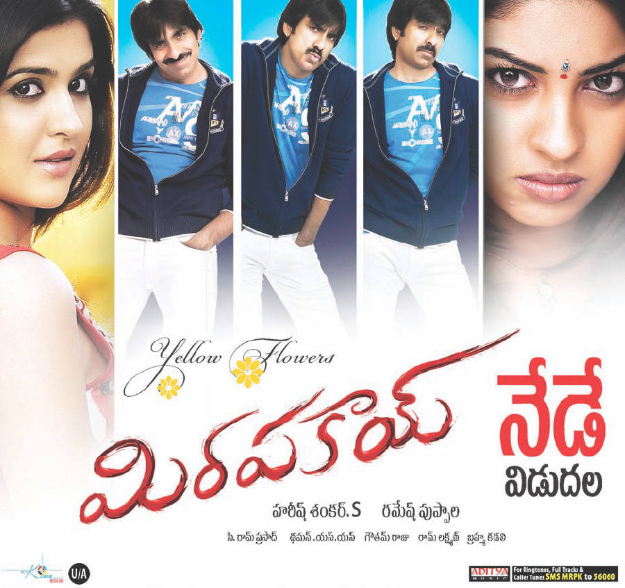 mirapakaya movie releasing posters