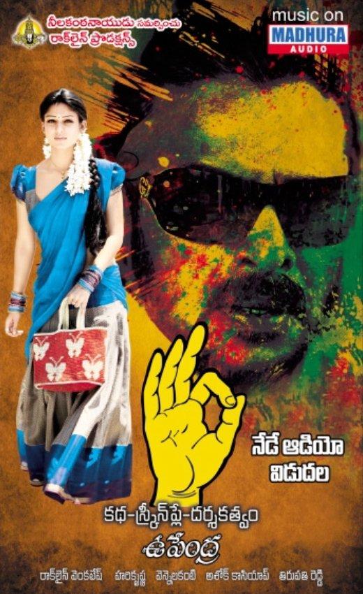 Telugu movie names with symbols : Film cu iubiri secrete sezonul 5