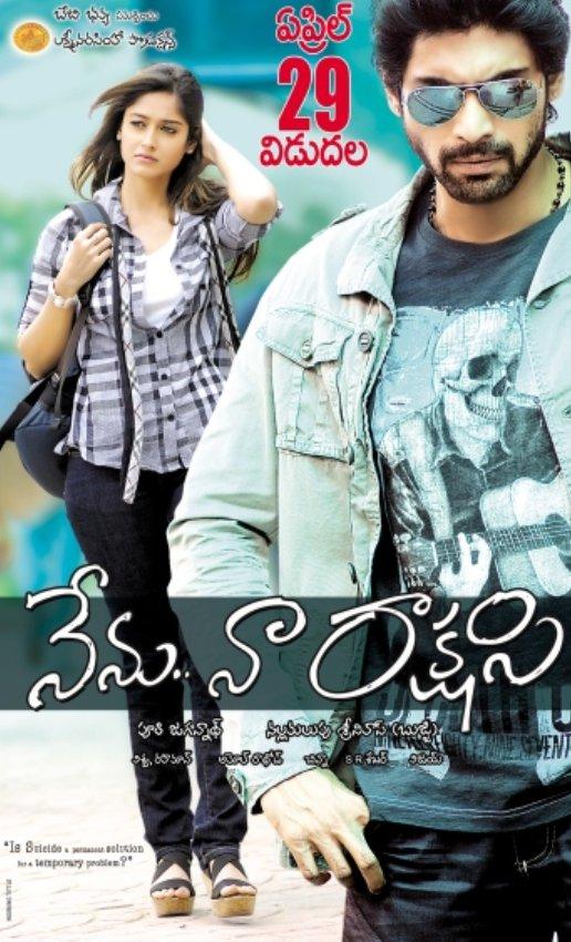 nenu naa rak releasing poster