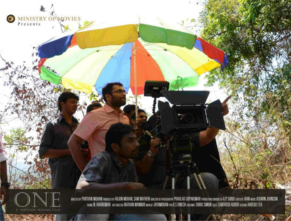 location still
