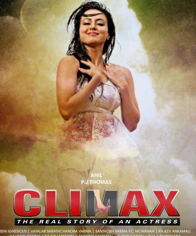malayalam film dhruvam mp3 songs download