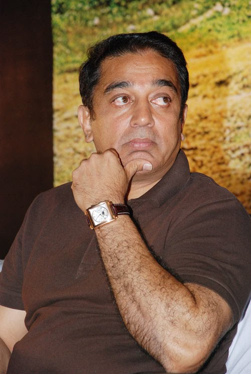 Kamal at myna audio fn
