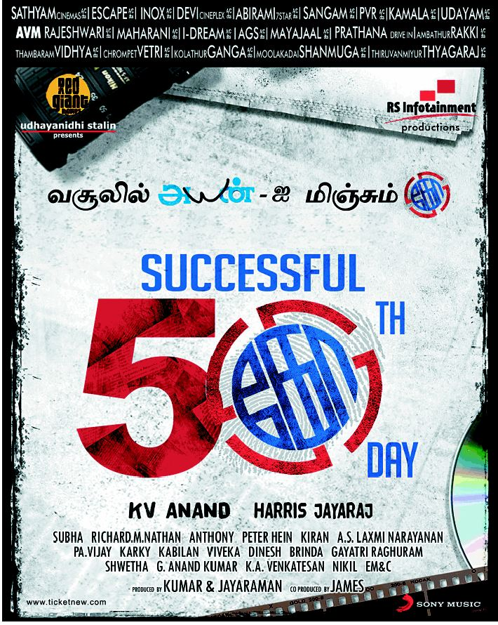 Ko 50 Days Poster