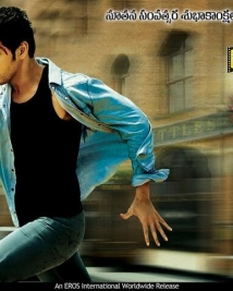 1 nenokkadine latest Poster