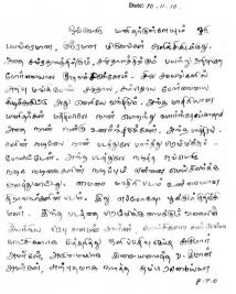 Rajnikanth's Praising letter to mynaa team