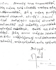 Letter Contd....