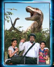 Adisaya Ulagam poster