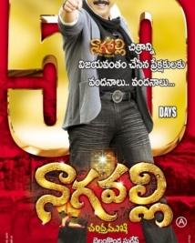 Nagavalli 50days poster