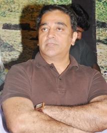 Kamal at myna audio fn