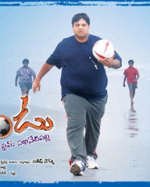 Ramadandu firstlook wallpapers