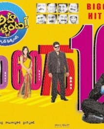 100days poster