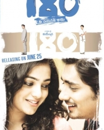 180 movie new look posters