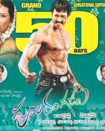 50Days poster