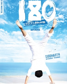 180 First Look
