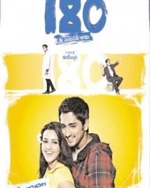 180 movie releasing tomorrow