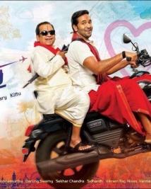 Achari America Yatra movie latest posters