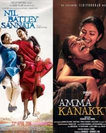 Amma Kanakku Photos
