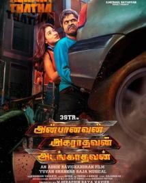 AAA tamil movie photos