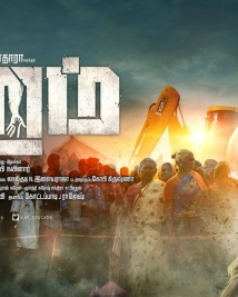 Aramm Movie First Look Posters