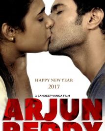 Arjun Reddy movie first look posters