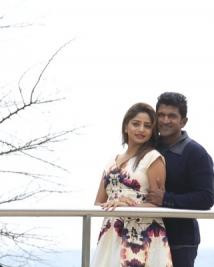 Chakravyuha movie photos