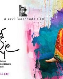 Jyothi Lakshmi movie posters