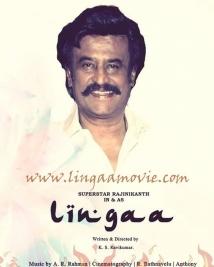 Linga Fan Made posters