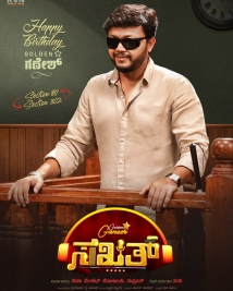 sakath movie latest poster