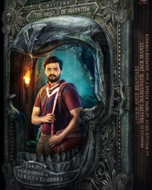 Nirup aka Sanjeev Ghambhira aka Sanju