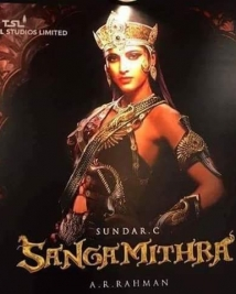 Sangamithra latest photos