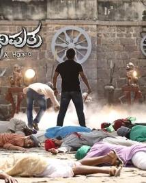 anjnaiputra movie latest poster