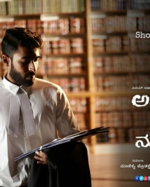 Ananthu vs nusrath movie first look photos